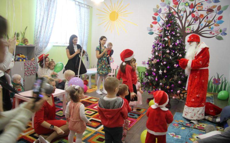 центр для детей в минске
