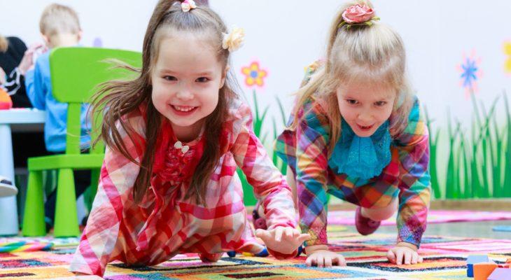 центр для детей до года