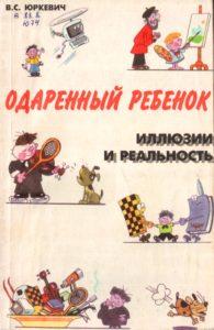 книга-11