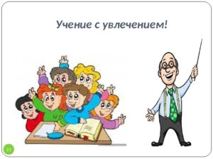 translyaciya_final_210814_24